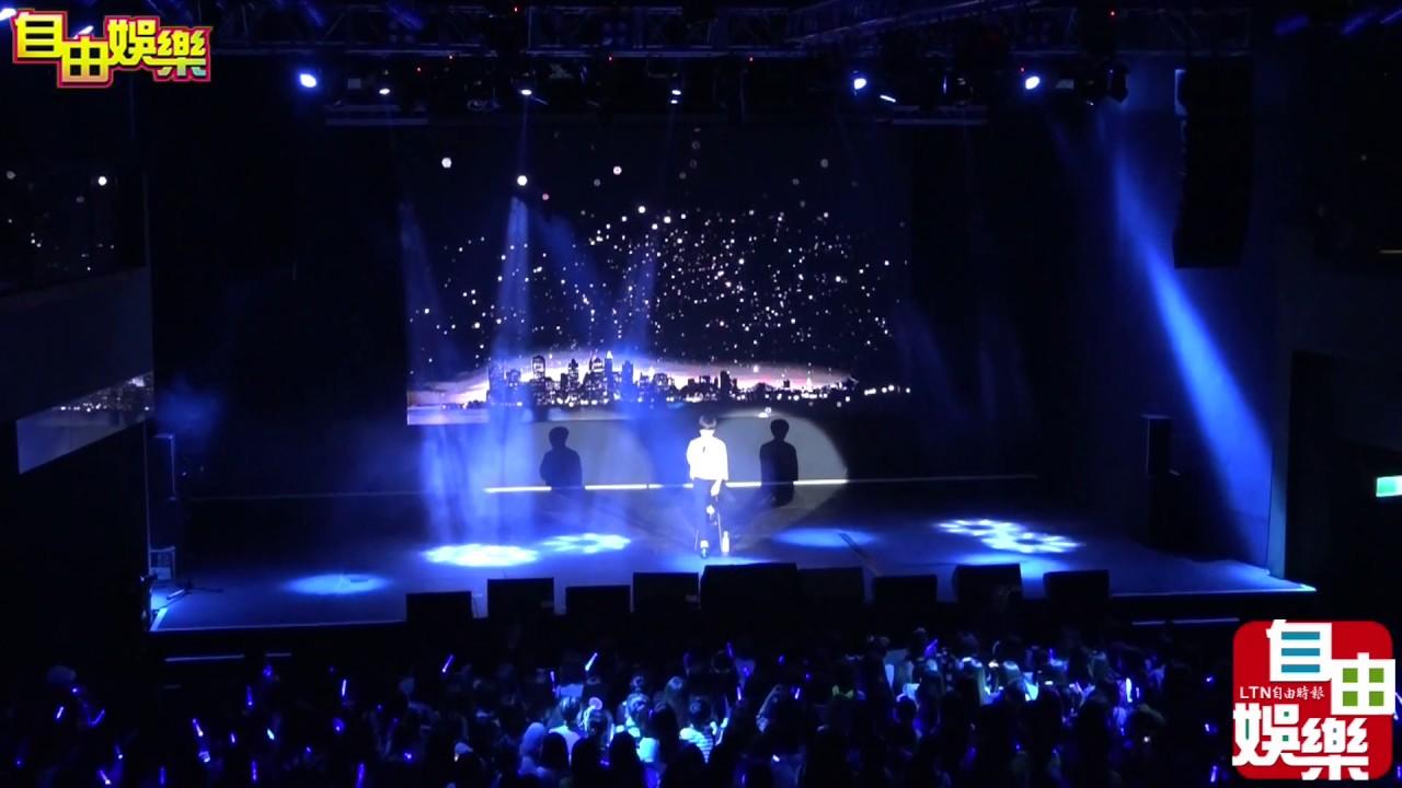 [即時影音]影音/E.L.F注意嘍!藝聲「今世唯愛」現場演唱放送。 - YouTube