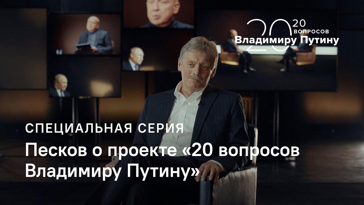 «Это не кремлевский проект»