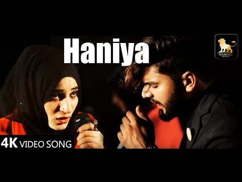 Haniya || Sahar SD || Amna Riaz || 4k Video Song || Shergill Records
