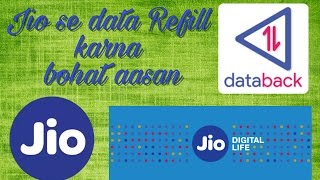 How to use Data back application|Data Refill | Jio free internet se data refill