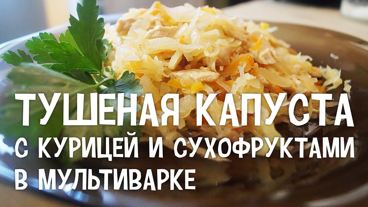 Торт трюфельный бисквитный faretti рецепт