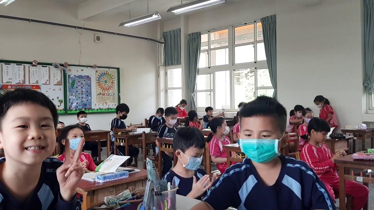 福康國小二年級生活2-2「播種歌」 - YouTube