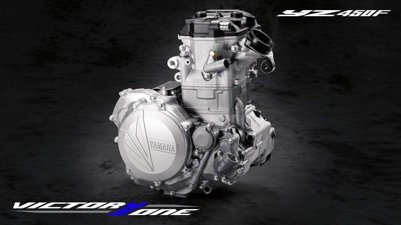 2018 Yamaha YZ450F | Engine