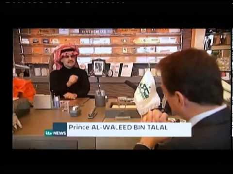HRH prince alwaleed on ITV news