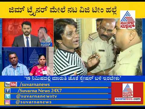 PART 2 - Maruti Gowda Parents Reacts To Duniya Vijay Assault And Kidnap Attempt On their Son