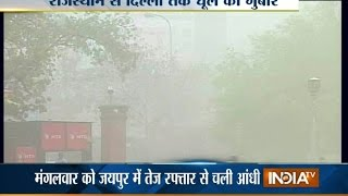 Weather Takes a U-turn in Jaipur: Dust Storm Makes Life Miserable - India TV