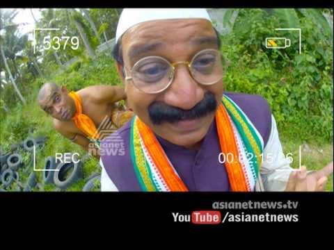 Munshi on  Kerala Government Ban Harthal? 27th Aug 2015