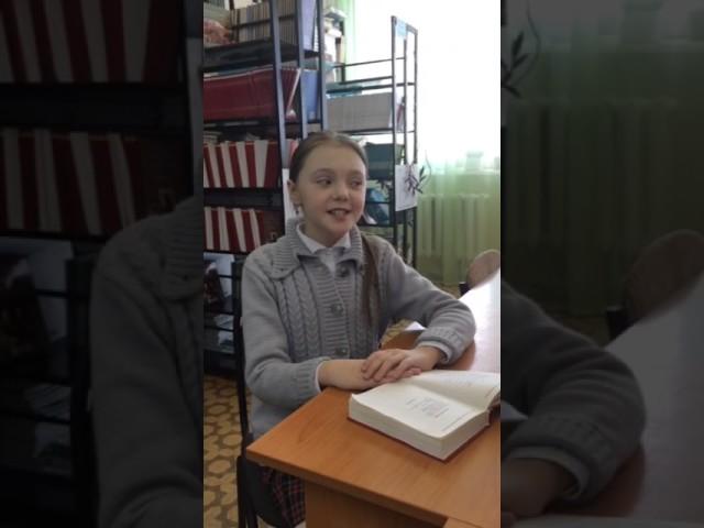 Изображение предпросмотра прочтения – АринаКузнецова читает произведение «А вымогли бы? (Ясразу смазал карту будня…)» В.В.Маяковского