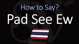 How To Pronounce Pad See Ew? (CORRECTLY)