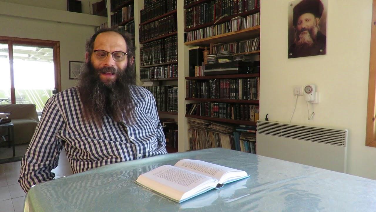 הרב נתן אופנר - מסילת ישרים (58)