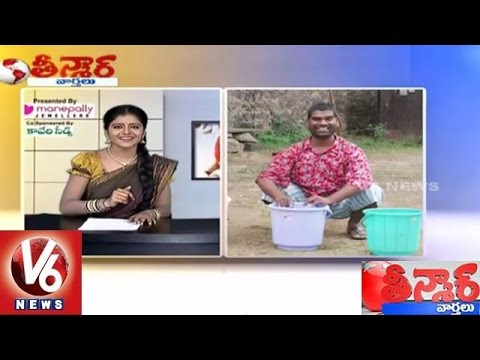 Bithiri Sathi Catches Fishes In Rain | Teenmaar News | V6 News