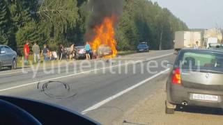 ДТП Екатеринбург-Тюмень 03-08-16, первые секунды после аварии(, 2016-08-05T06:04:36.000Z)