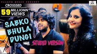 ✓sabko bhula dungi-studio verson#latest hindi song 2020#pradeep sonu#T R#shiva choudhary#haryanvi