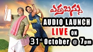 Errabus Movie Audio Launch - Dasari Narayana Rao, Manchu Vishnu, Catherine Tresa