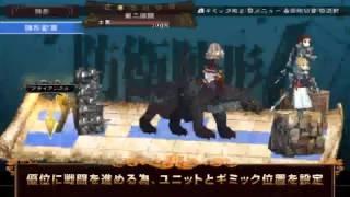 Grand Kingdom - Promotion video 2 ( グランキングダム プロモーション...
