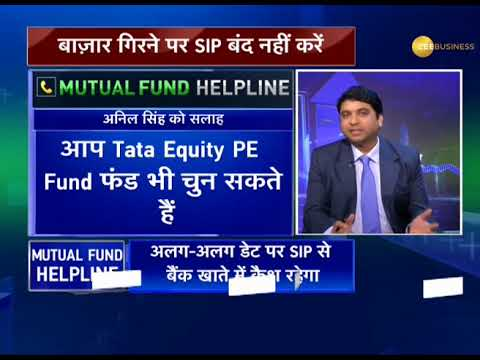 Mutual Fund Helpline: Solve all your mutual fund related queries, April 24, 2018