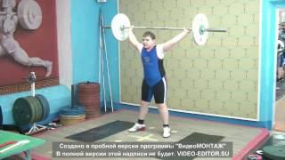 Бикмулин Илья, 11 лет, вк 77  Рывок 32кг 3 подход