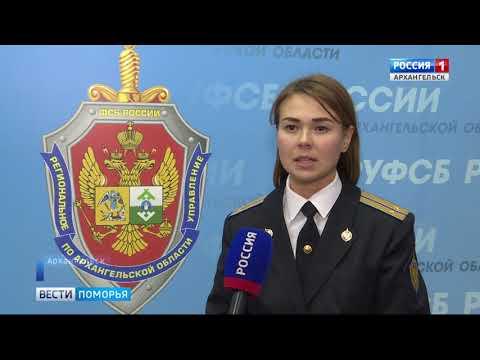 В гарнизонном военном суде Северодвинска сегодня огласили приговор по мошенничеству