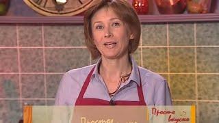 Просто Вкусно - Мясо По-Швейцарски - Рецепт / Говядина(РЕЦЕПТ НИЖЕ! Новые видео-рецепты каждый день - подписывайтесь на канал - http://goo.gl/RcZFmx Говядина по-швейцарски..., 2013-11-07T18:12:20.000Z)