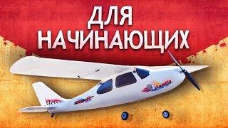 видео Купить радиоуправляемые игрушки в Барнауле. Магазин «Квадрокоптеры»