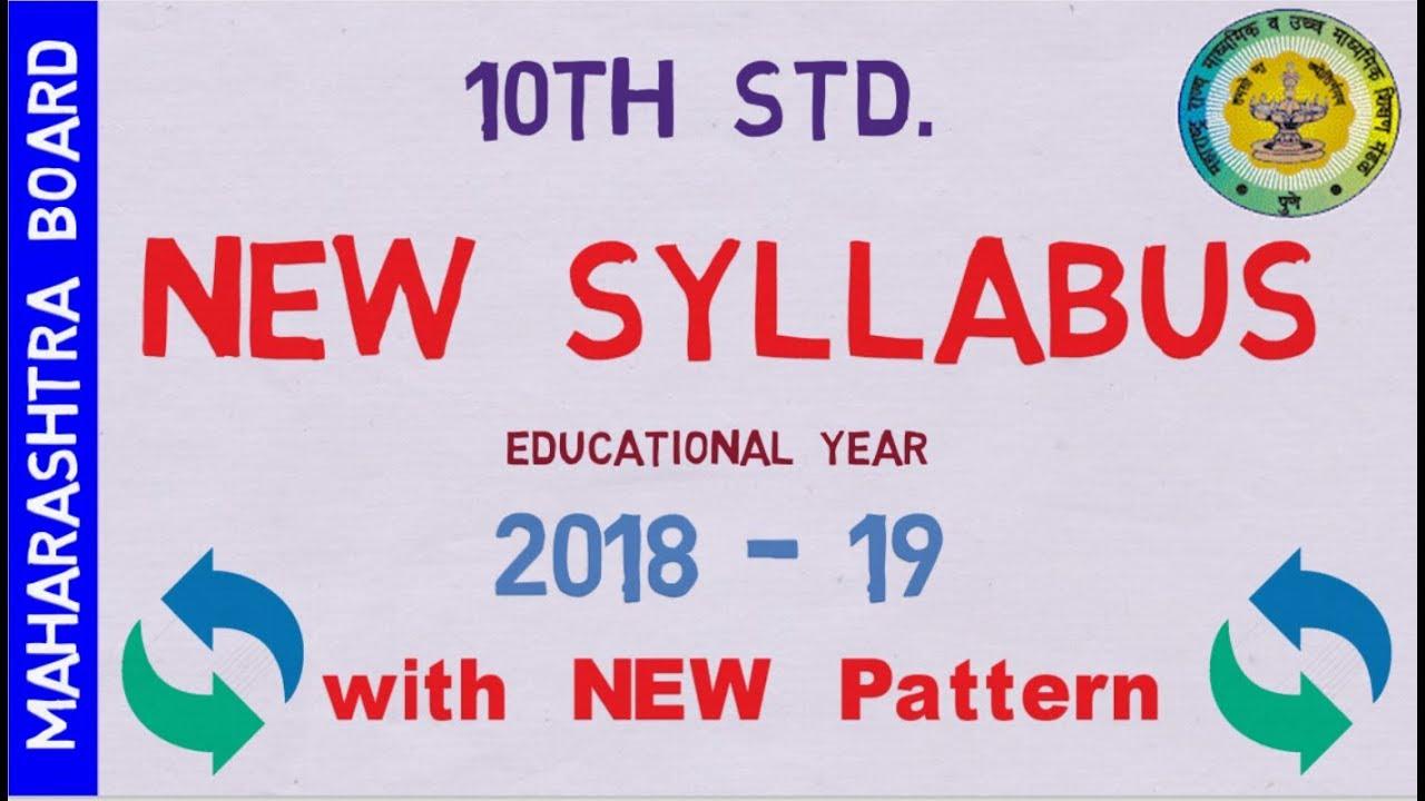 10th Std  New Syllabus   Maharashtra Board   SSC   New Exam  Pattern   by  Ravi Vare