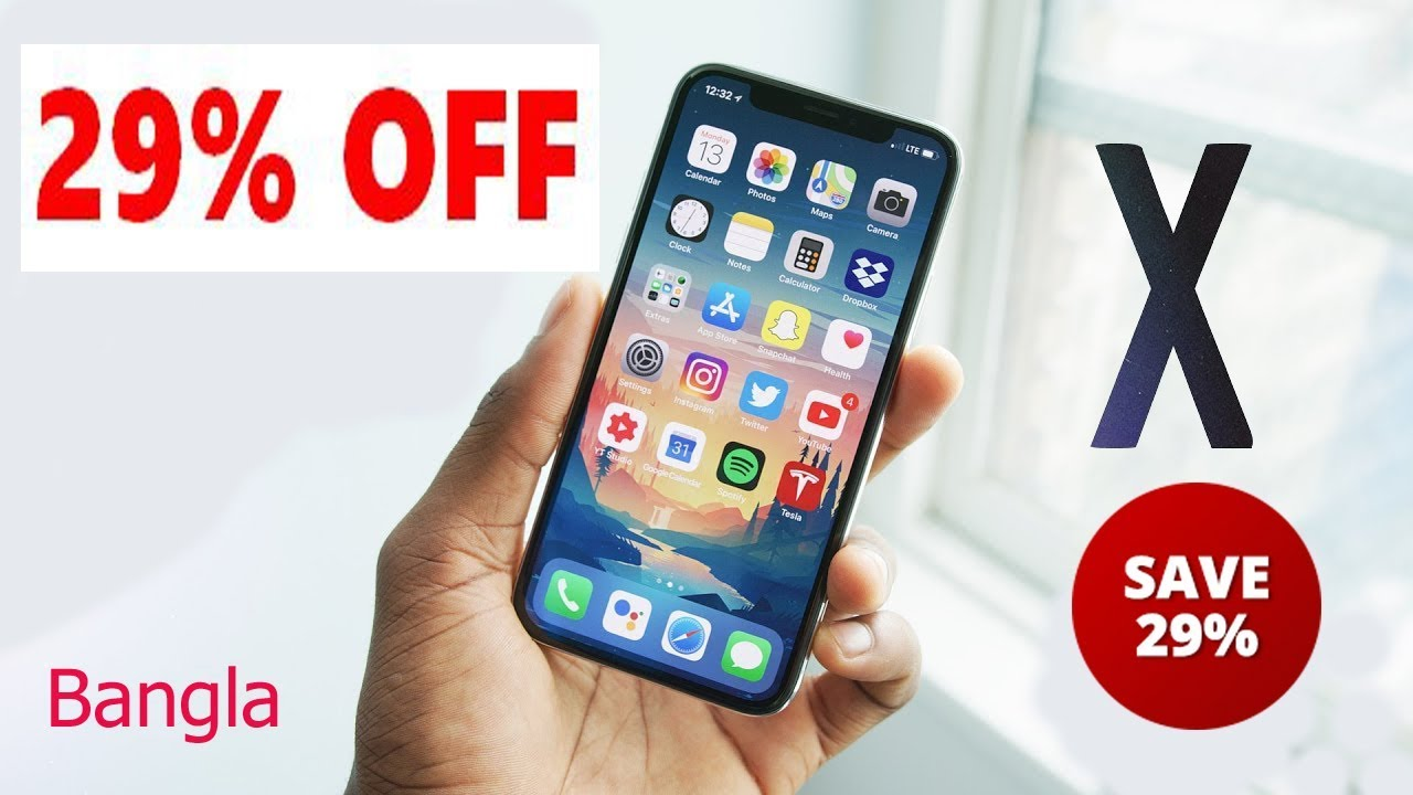 29 High - Youtube Super Copy Iphone In Offer Bangla Review Master Mobile Off X Bazaar Special