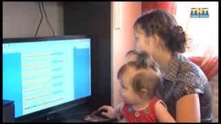 ТНТ-Новый Регион: Живу в Ижевске (10.10.13)