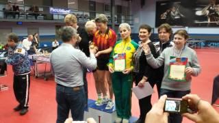 Чемпионат России по настольному теннису среди ветеранов 2016(Награждение участников. Чемпионат проходил с 26 по 28 февраля 2016 года в ЦНТ