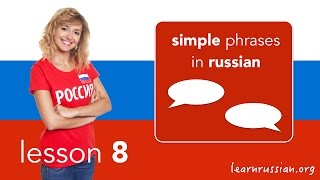 Learn Russian   Basic Russian phrases - 8: What & Which: Какой? Какая? Какое? Какие?