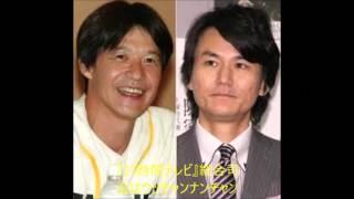 『27時間テレビ』総合司会はウッチャンナンチャンに内定?? 動画で解説し...