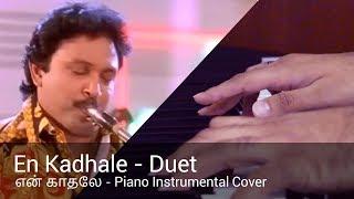 En Kadhale - Piano Instrumental Cover
