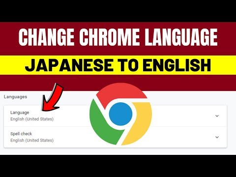 Change Chrome Language From Japanese To English | How To Change Chrome Language Into English 2019