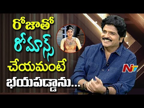 I am Very Scared, While Acting Glamours Scenes With Roja Says Ramki | Weekend Guest | NTV