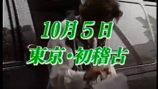 ミュージカルSANADA のドキュメンタリー番組。 千姫役オーディションの...