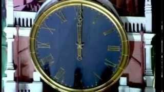 Куранты - Гимн России
