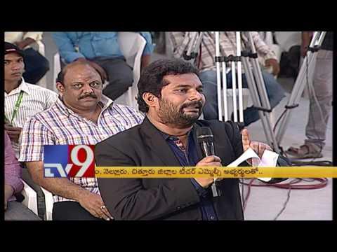 Meelo Evaru MLC? - Nellore - TV9