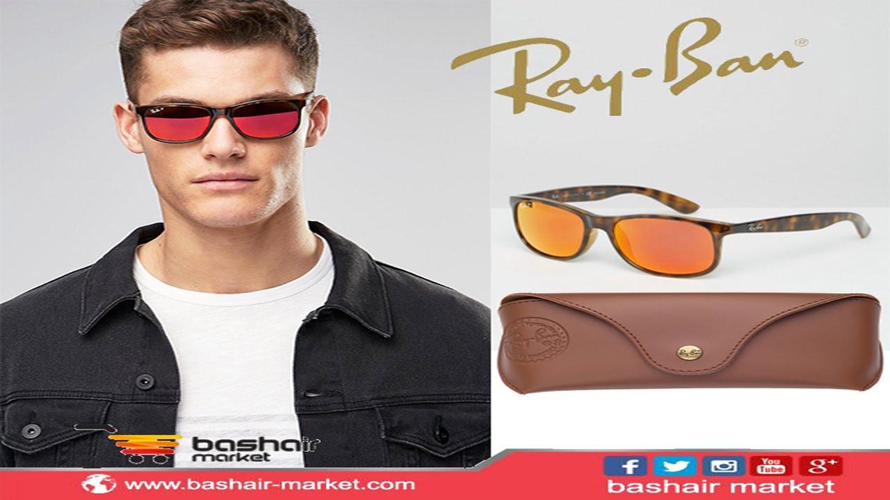8ac4c3f36 تشكيلة من #نظارات شمسية # Ray-Ban رجالي 2016 - YouTube