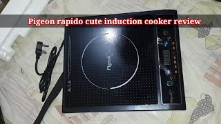 Pigeon Rapido Cute Buy induction cooker(cooktop) online,how it works demo,review,unboxing,price