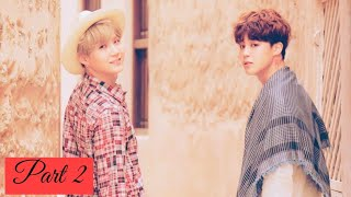 Yoonmin (Teoria|Theory) PART 2; When we