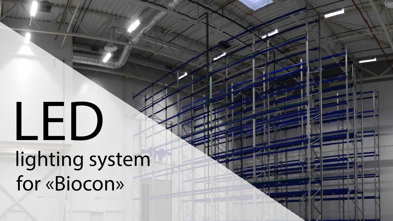 led lighting system for warehouse biokon youtube