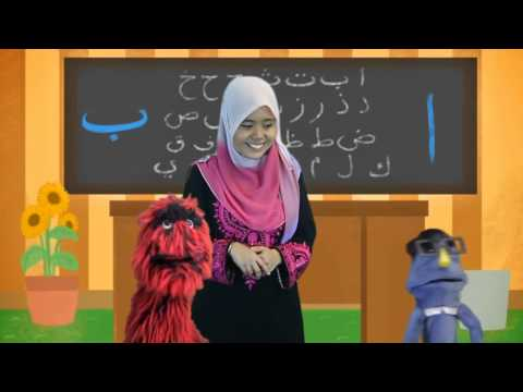 Mengenal Huruf (Alif, Ba, Ta, Tsa) - Yahanana Club (Featuring Najwa Latif)