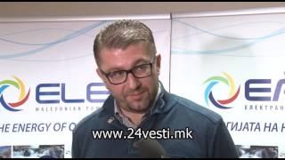 IZJAVA HRISTIJAN MICEVSKI DIREKTOR NA ELEM 10 03 2017