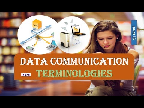 DATA COMMUNICATION TERMINOLOGIES IN HINDI