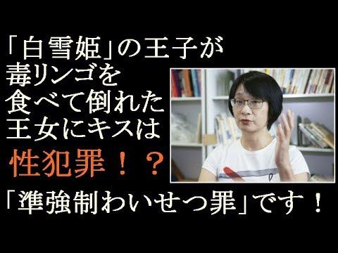「牟田和恵教授」の画像検索結果