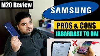 Samsung M20 Review   Jabardast To Hai Lekin...