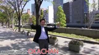 Pharrell Happy ~OSAKA JAPAN VERSION~ I hope you enjoy this clip! sp...