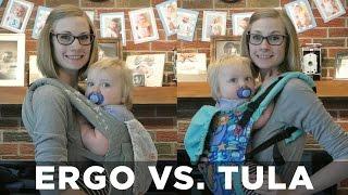 Ergo vs Tula Comparison
