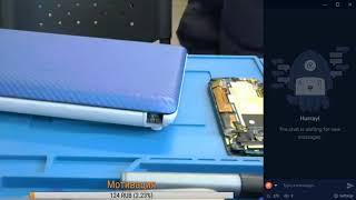 Ремонт ноутбуков, телефонов, компьютеров на карантине