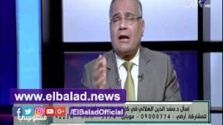 سعد الدين الهلالي: يجوز دفع الزكاة لبناء المستشفيات والمرافق العامة.. فيديو