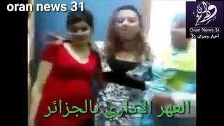 فضيحة موظفات جزائريات عاريات داخل مكتب المدير !!! خطير جداا     شاهد قبل الحذف